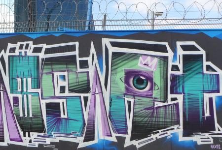 Frankfurt an der EZB, Autor unbekannt