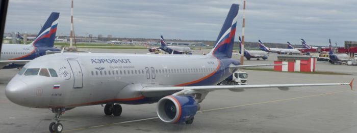 aeroflot-maschinie
